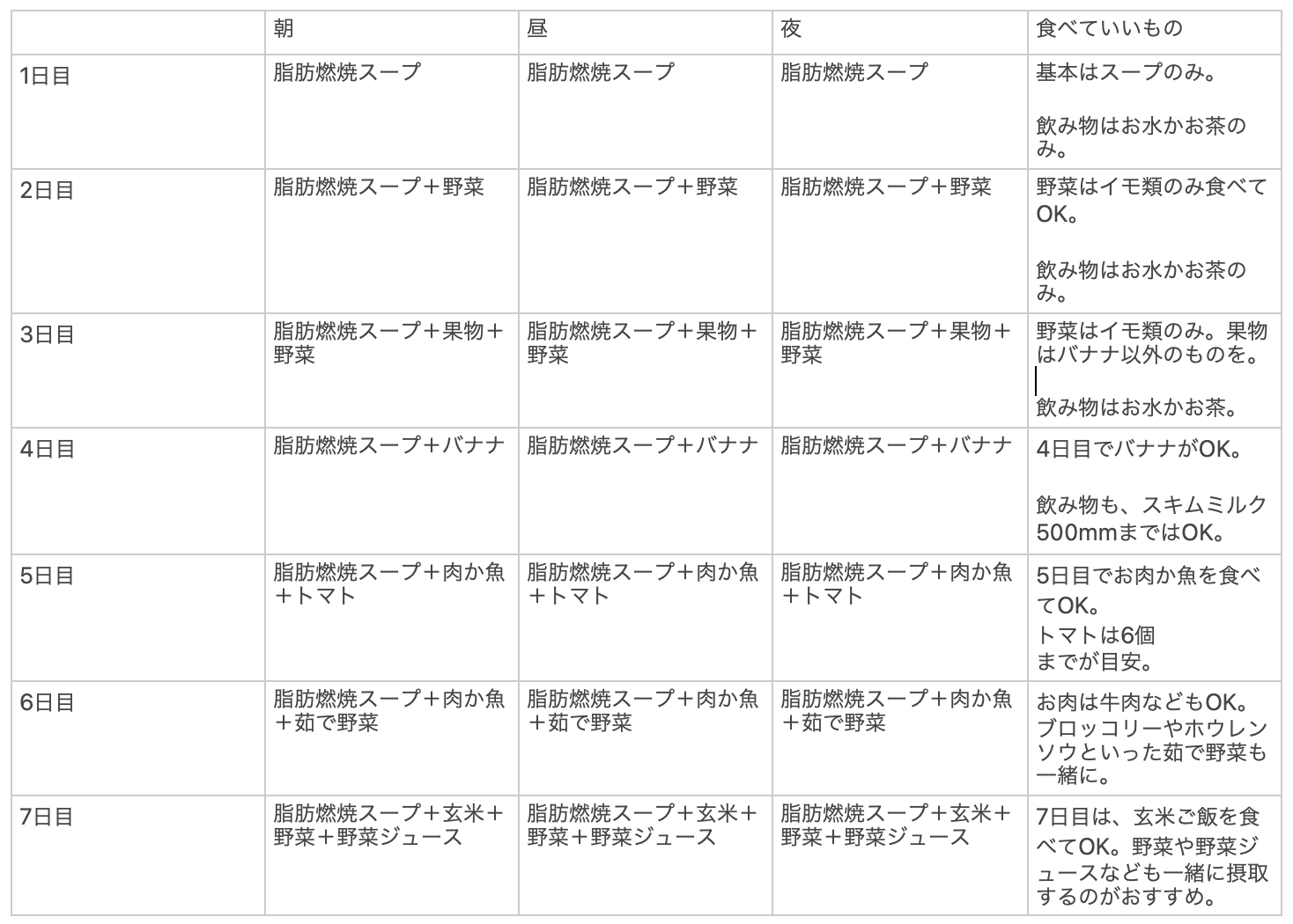 スクリーンショット 2021-09-16 15.05.50.png